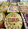 A common greeting during the festival is Eid Mubarak (Image: GETTY)